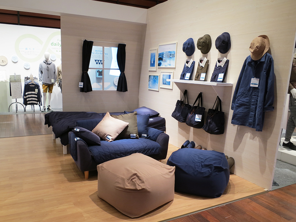 """AQUATIC"" is a new fabric innovation from KURABO Prime Blue."